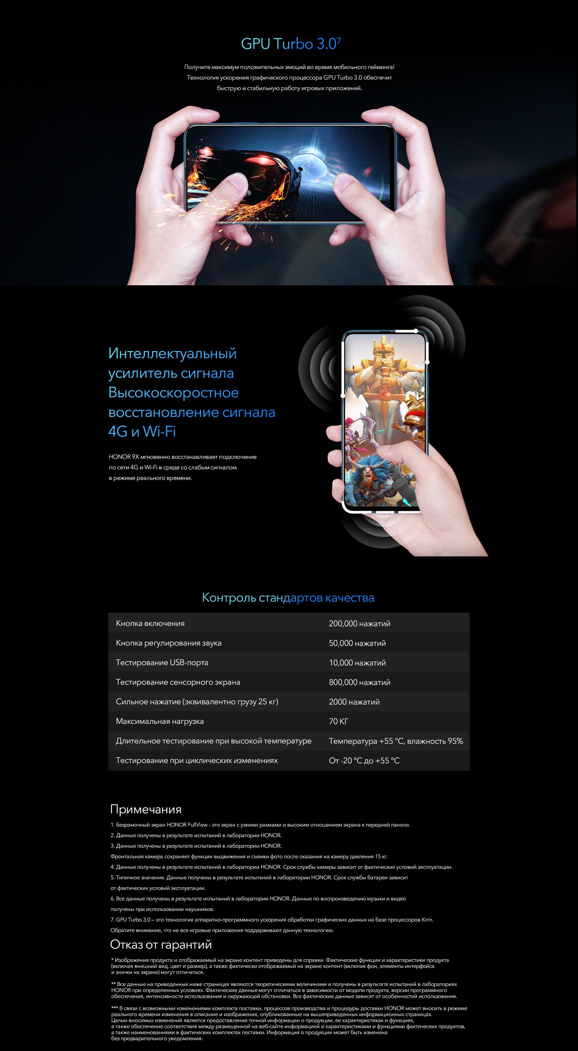 10i_pc_ru_01.jpg